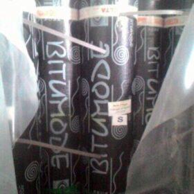 Màng khò Bitumode 3mm Trơn - Pe. Liên hệ đặt hàng màng khò nóng Bitumode 0971.379.789